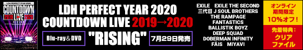 LDH PERFECT YEAR 2020 COUNTDOWN LIVE 2019→2020