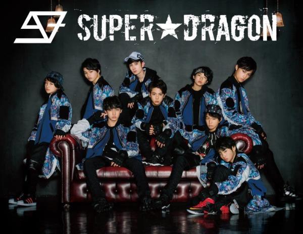 SUPER★DRAGON(更新)