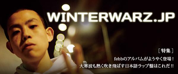 WINTERWARZ.JP