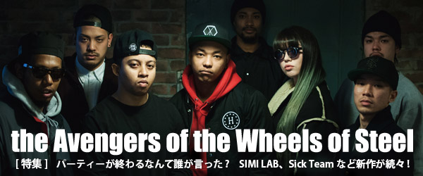 the Avengers of the Wheels of Steel
