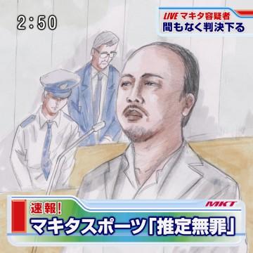 推定無罪 (映画)の画像 p1_10