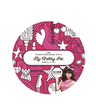 コースターA(CD購入)