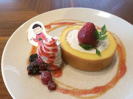 超一流おそ松の苺ロールケーキ