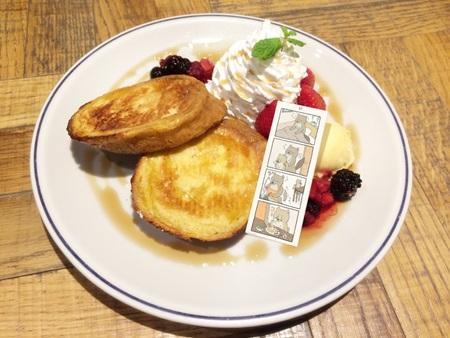砂岡家の朝食フレンチトースト