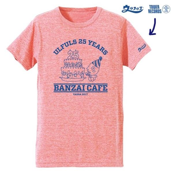 BANZAI CAFE ケーキ T シャツ