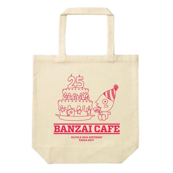BANZAI CAFE ケーキ トートバッグ