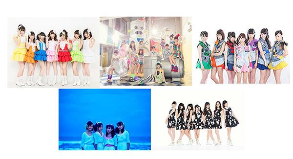 フジヤマプロジェクト アーティスト写真