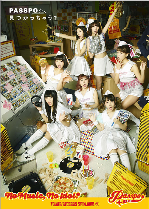 「NO MUSIC, NO IDOL?」PASSPO☆