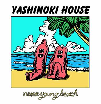 『YASHINOKI HOUSE』