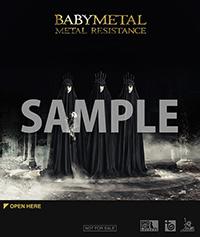 新宿店BABYMETAL-WEEK「BABYMETAL抽選ステッカー」