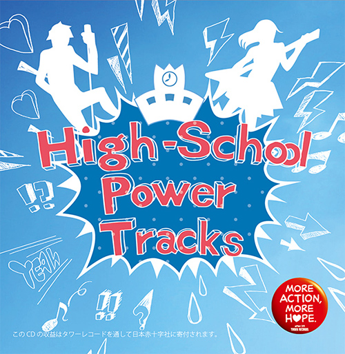 「High-School-Power-Tracks」ジャケット