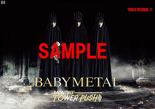 BABEMETAL <MONTHLY TOWER PUSH!!!>