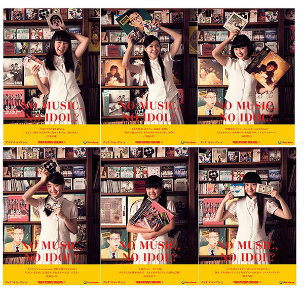 「NO MUSIC, NO IDOL?」アイドルネッサンス メンバーソロver.