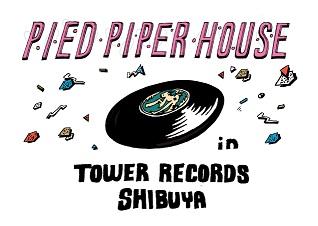 pidepiperhouse_shibuya_logo