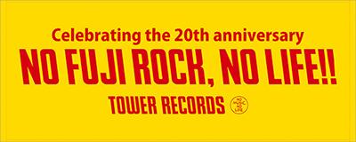 「NO FUJIROCK, NO LIFE!」タワーレコードタオル