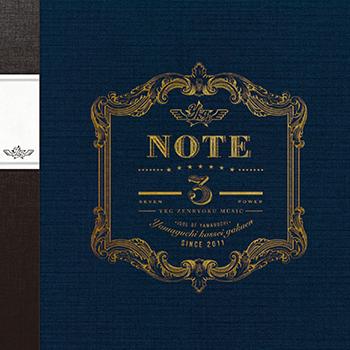 3rdアルバム『NOTE.3』