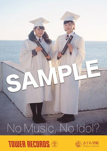 NMNI?_2shot