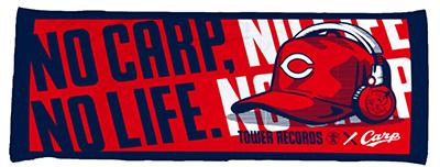 NO CARP, NO LIFE. 2017 スポーツタオル ヘッドホン RED
