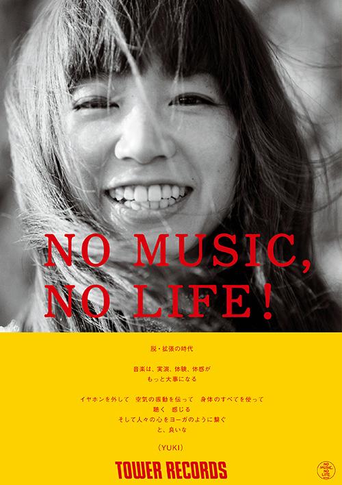 「NO MUSIC, NO LIFE!」  YUKI