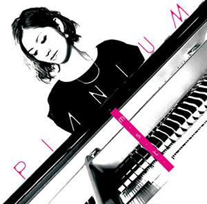 「Pianium」