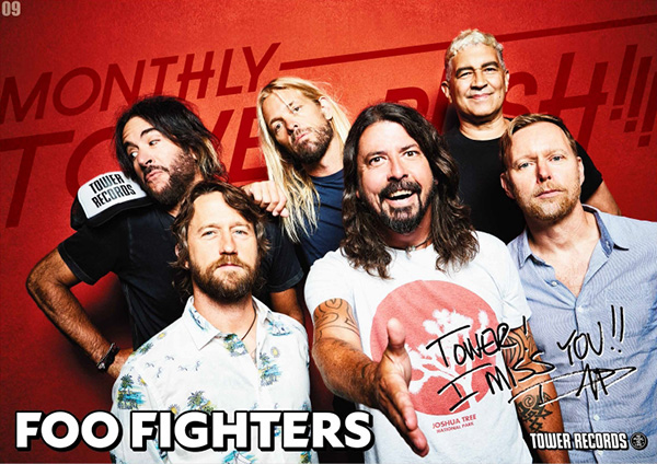 FOO FIGHTERS「MONTHLY TOWER PUSH!!!」