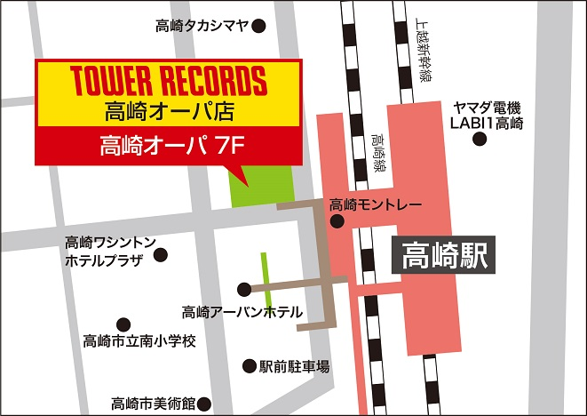 タワーレコード高崎オーパ店MAP
