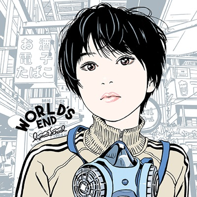『WORLD'S END』
