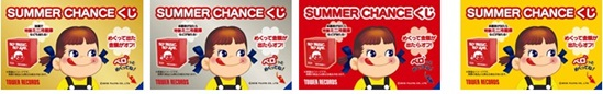 SUMMER CHNACEくじ一覧