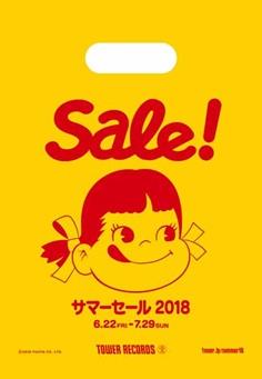 サマーセール2018 ショッピングバッグ