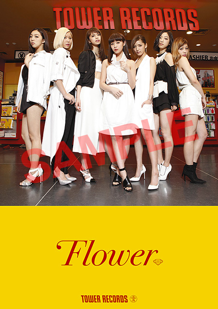 Flower2015_tower
