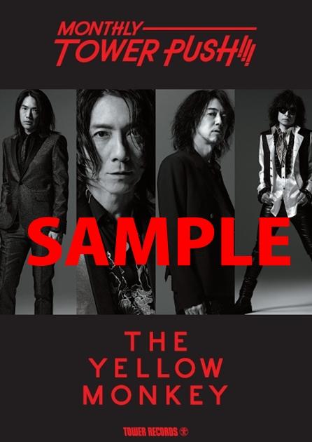 TYMB1ポスター