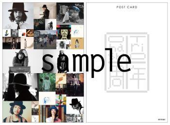 大橋トリオポストカード