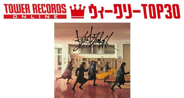 J-POPシングル ウィークリーTOP30