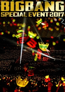 BB_SPECIALEVENT