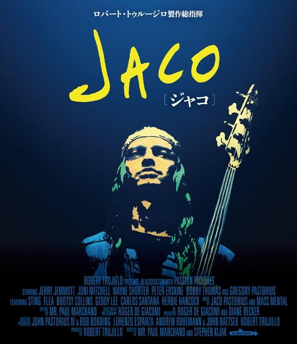 JACO-BD