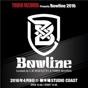 Bowline_icon