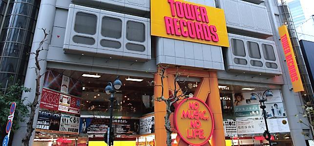 http://cdfront.tower.jp/~/media/Images/Blog/shibuya/top/menu/TOP%E6%94%B9.jpg