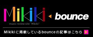 bounce_mikiki_0614