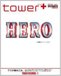 hero-h4