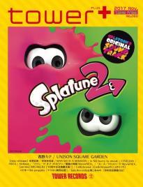 Splatoon2