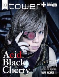 Acid Black Cherry