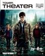towertheater53-1