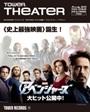 towertheater62
