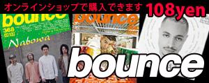 bounce368