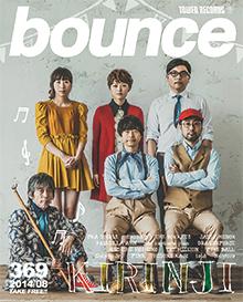 bounce201408_KIRINJI