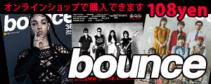 bounce369