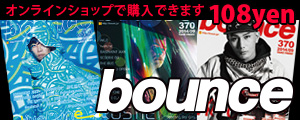 bounce370