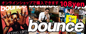 bounce371