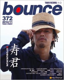 bounce201411_寿君
