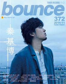 bounce201411_秦基博